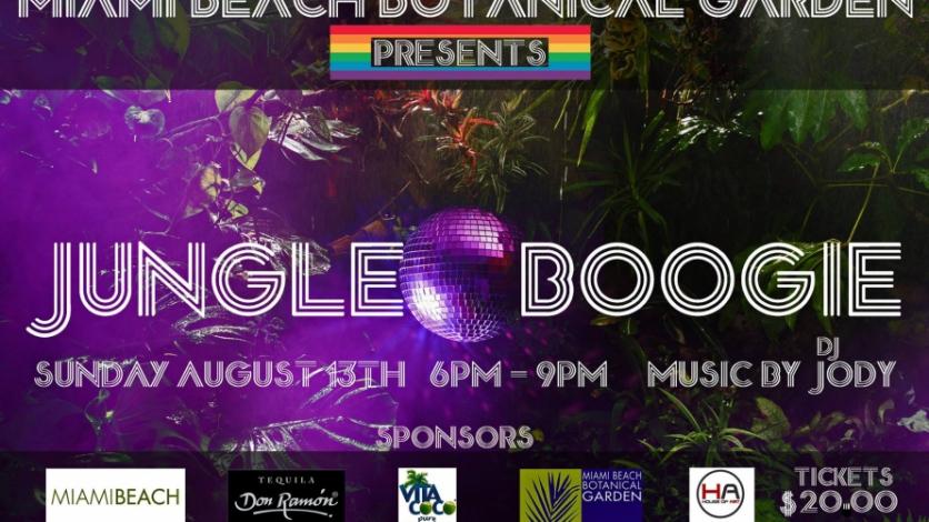Jungle Boogie at Miami Beach Botanical Garden